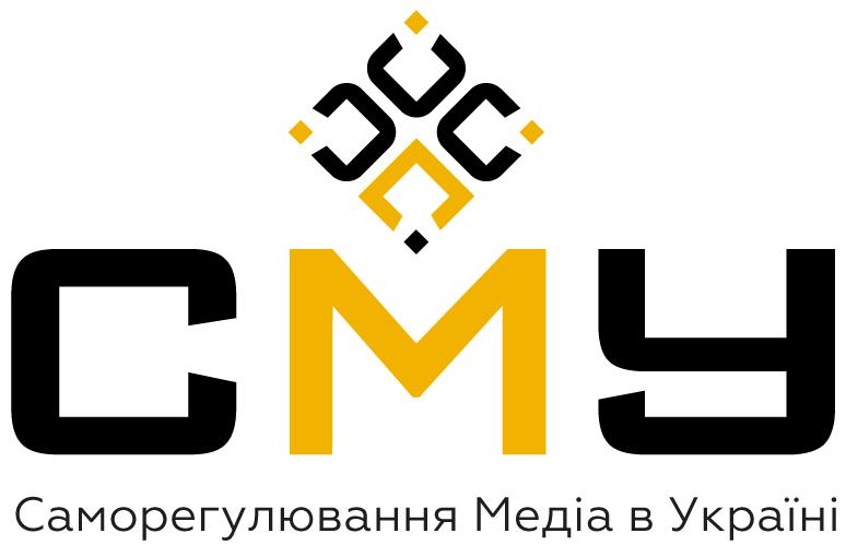 Саморегулювання медіа в Україні